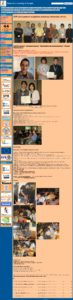 ICPR 2012 Gesture Recognition Workshop